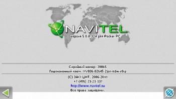 Navitel 5.0.0.324 + карты Navitel5-mapsQ42010 (2011/RUS/ENG)
