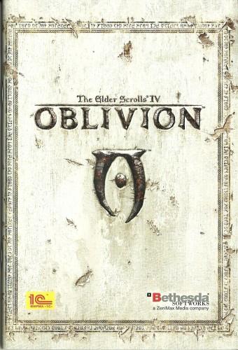 руководство Oblivion - фото 6
