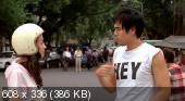 ������ ���� / Hear Me [2009 �., ���������, �����, DVDRip]