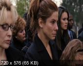 Предчувствие  (2007) DVD9
