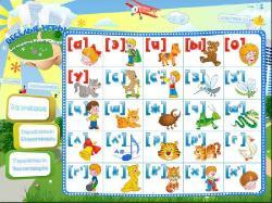 Веселые игры для развития речи и слуха