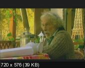 Парижане (2007) 2хDVD9+DVDRip