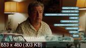 Серьёзный человек  (2009) DVD9