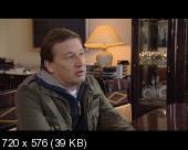 Из серии Любить и ненавидеть: Дело № 2: Королевский сорняк (2010) DVD9+DVDRip