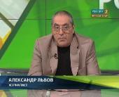 вратари россии по футболу