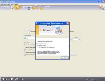 ReaConverter Pro 5.5