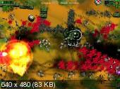 Битва за Землю (2009) PC