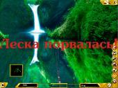 На рыбалку! (2009/ RUS)