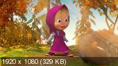 Маша и медведь (2011) BDRip 1080p+HDRip+DVD5+DVDRip