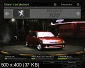 Need For Speed Underground. 2 New Auto (2010) PC