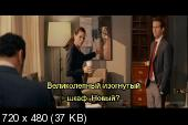 Предложение / The Proposal (2009) BDRip 720p+BDRip+HDRip(1400Mb+700Mb)+DVD9+DVDRip