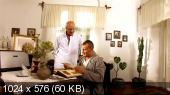 Грязная работа / Сезон 1 / 1-16 серии из 16 (2009) 2xDVD9