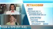 Знакомство с Марком  (2009) DVD5