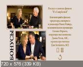 Простые сложности / It`s Complicated (2009) DVD9