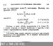 http://i4.fastpic.ru/thumb/2010/0522/b5/4332e3e9d9c800d1f5fa3e6a2c29d9b5.jpeg