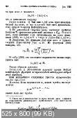 http://i4.fastpic.ru/thumb/2010/0522/c1/84653a09b3ff4c3fc80babef42709bc1.jpeg
