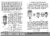 http://i4.fastpic.ru/thumb/2010/0523/1f/f955bcc334369df410283a6ed3d8841f.jpeg