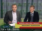 Чемпионат Испании 2009-10 / Итоги сезона / НТВ+ [SATRip]