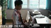 Тайна четвертого урока / 4Gyoshi Churi Yeongyeok (2009/1400Mb/700Mb/DVDRip)
