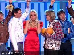"""Шоу """"Уральских пельменей"""". Ура! Стипенсия! (2010) SATRip"""