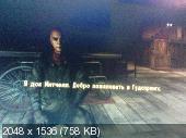 Fallout: New Vegas (2010/PAL/NTSC-U/RUS/XBOX360)