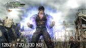 Fist of the North Star. Ken's Rage