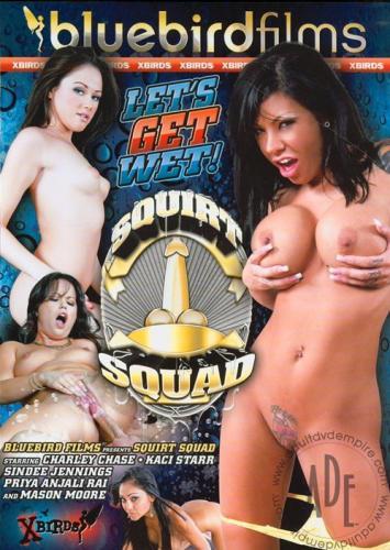 Команда Поливальщиц / Squirt Squad (2010) DVDRip