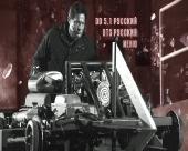 Пила 3D / Saw 3D (2010) DVD9 + DVDRip