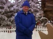 ��������� ��������� (������� ������) / Snowglobe (2007) DVDRip. �������� �1