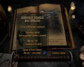 Ученик чародея / The Sorcerer's Apprentice (2010) DVD9 + BDRip + HDRip
