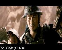 Три королевства: Возвращение дракона / Saam gwok dzi gin lung se gap (2008) DVD5 + DVDRip