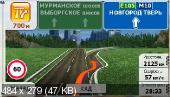 iGO, Primo, v8.5.11.168090, Украина + Россия