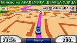 Garmin: Дороги России. РФ. ТОПО. Версия 6.081 (2010/RUS)