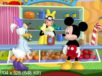���� ����� �����: ������� �������� / Mickey Mouse Clubhouse: Mickey's Treat (2010) DVDRip