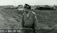 Припять / Pripyat (2004) DVDRip