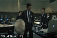 Тетрадь смерти / Desu noto (Death Note) (2006) DVD9
