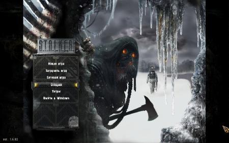 "S.T.A.L.K.E.R - Зов Припяти ""Зима"" (2010/RUS/PC)"