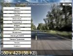 Electr0 SoftPack 2011 v1.2.0.2 (Eng/Rus)