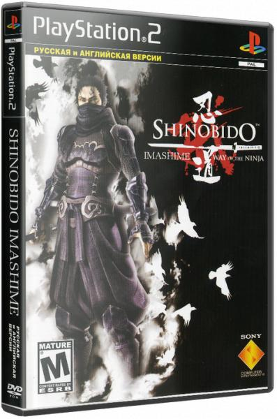 Shinobido: Way Of The Ninja (2006/RUS/ENG/PS2)