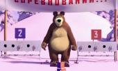 Маша и Медведь (2010) BDRip + DVD5 + HDRip + DVDRip