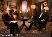 Кто здесь звезда? Идеальное интервью (2011) IPTVRip