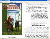 'Сборник
