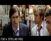 Прости, хочу на тебе жениться / Scusa ma ti voglio sposare (2010) DVD9+DVD5+DVDRip(2100Mb+1400Mb+700Mb)