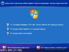 m0nkrus x86-x64 System Boot DVD 12.0 (Windows от 98 до 2011)