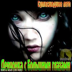 http://i4.fastpic.ru/thumb/2011/0131/00/d27df7a7509067bae5373ee00d3d9100.jpeg