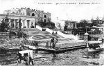 Виды старого Севастополя