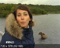 Природа Камчатки / Nature of Kamchatka (2011) SATRip