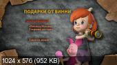 http://i4.fastpic.ru/thumb/2011/0201/01/ea5bd0662a108b8ab4edbfce37f5c501.jpeg