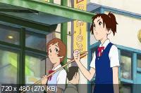 Возвращение кота / Neko no Ongaeshi (2002) DVD9