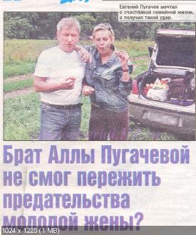 http://i4.fastpic.ru/thumb/2011/0226/09/0970e05c7cbaa328b9e22b4a768d1f09.jpeg
